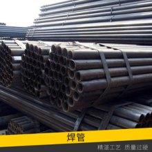 交通设施用焊管高强度耐腐蚀直缝/螺旋镀锌焊接钢管厂家直销批发
