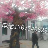 仿真树制作价格·仿真树今日价格·仿真树近期行情