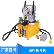 厂家直销母线加工机 铜排折弯机出售 液压弯排机CB-150D 铜排加工机