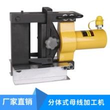 CWC-200液压切排机 分体式母线加工机出售 铜排切断切割机器
