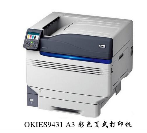 OKIES9431A3彩色打印机 铜版纸不干胶厚度360克 安徽OKIES9431彩色打印机