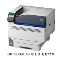 OKIES9542 A3+彩色激光打印机 白色五色打印机