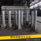 高速护栏配套设施镀锌喷塑法兰立柱交通护栏板圆立柱厂家直销