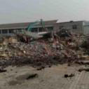 建筑拆迁回收图片