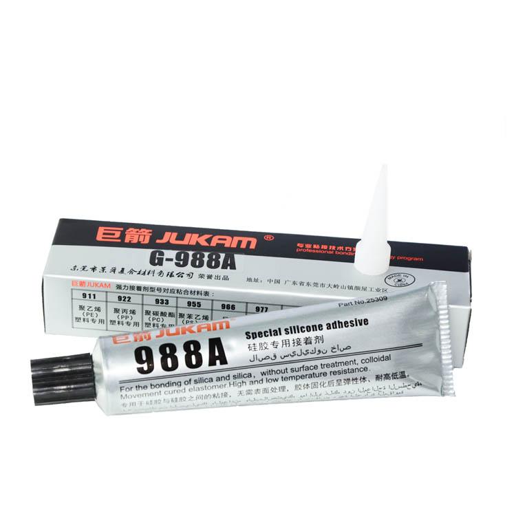 ROHS环保级硅胶胶水,硅胶互粘胶水,巨箭硅胶粘硅胶胶水G-988A