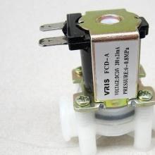 进水电磁阀厂家价格进水电磁阀价格优质进水电磁阀批发批发