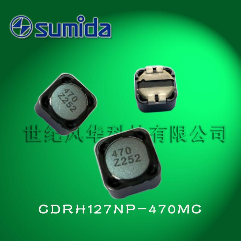 代理商供应sumida/胜美达大功率屏蔽电感CDRH127