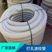 土工渗排水塑料管材打孔波纹管聚乙烯(HDPE)渗透波纹管厂家直销