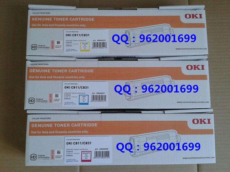 OKIC831dn原装粉盒  OKI831原装粉盒 OKIC831dn原装粉盒墨粉盒