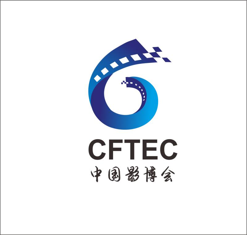 2017中国(长沙)影视娱乐文化  2017湖南影视设备展
