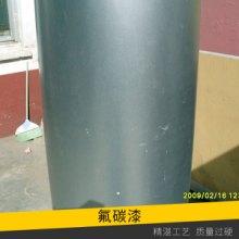 交通设施用涂料氟碳漆涂料金属结构耐候耐高温环氧树脂氟碳面漆批发