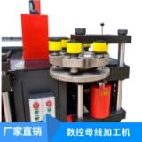 高效液压50吨大吨位型数控母线加工机出售 冲孔普通式母线加工机