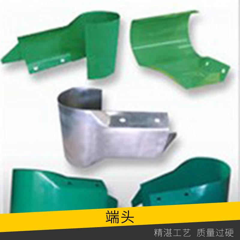 高速公路防撞护栏端头波形护栏板热镀锌/喷塑单端头双端头批发