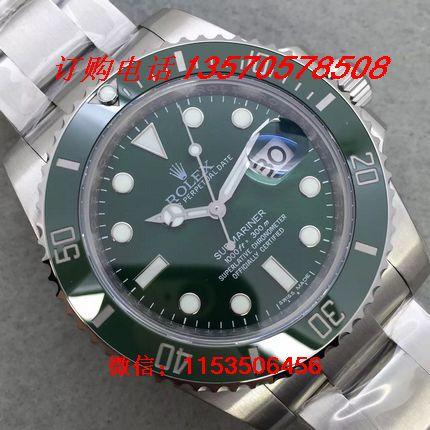 瑞士男表劳力士116610L 劳力士手表