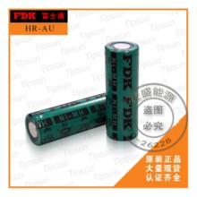 日本原装进口FDK品牌|HR-AU镍氢电池|1.2V可充电纽扣电池|品质保证