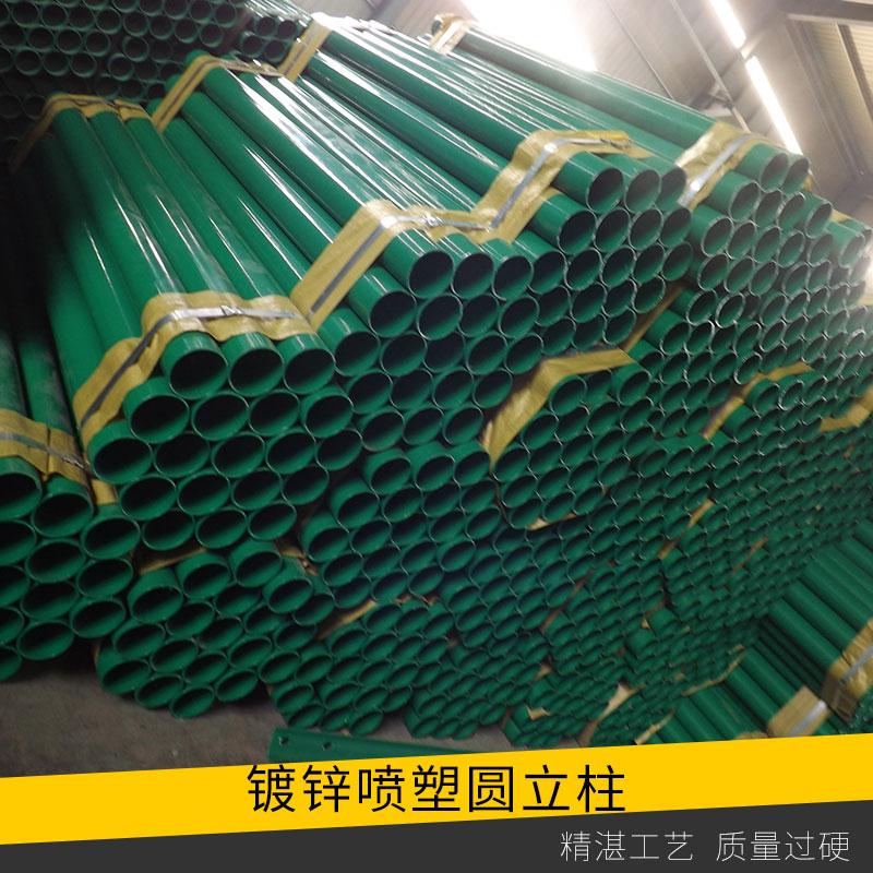 镀锌喷塑圆立柱图片/镀锌喷塑圆立柱样板图 (1)