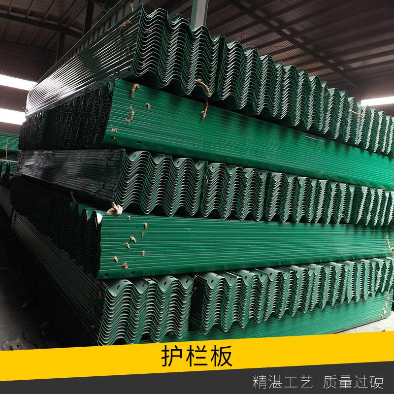 山东护栏板厂家直销高速公路热镀锌/喷塑防撞栏板波纹状钢护栏板