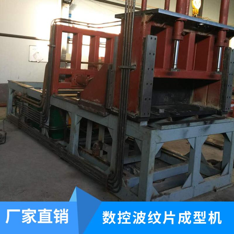 专业厂家制造 数控波纹片成型机 变压器外壳片波纹片油箱成型机