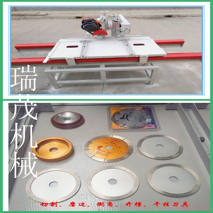 供应多功能石材切割机,多功能陶瓷开槽倒角专用,多功能瓷砖切割机厂