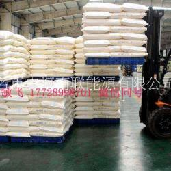 LDPE2426K低密度聚乙烯塑料