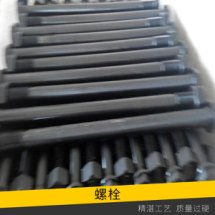 山东螺栓厂家直销高速公路防撞护栏外螺纹六角氧化发黑防腐防盗卸螺栓