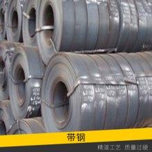 优质带钢卷板交通设施用高韧性冷轧带钢/热轧带钢/镀锌带钢批发