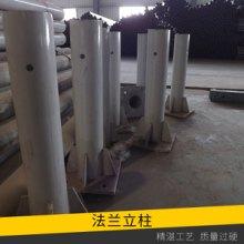 高速护栏配套设施法兰式立柱热镀锌/喷塑护栏板圆立柱厂家直销