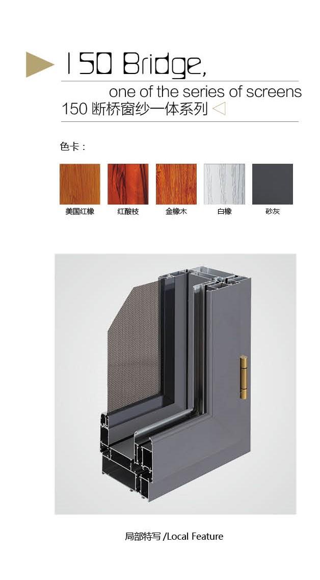 55系列铝合金断桥平开窗价格【款式】图片制作厂家