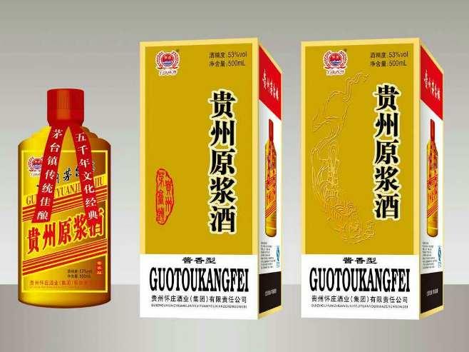 贵州原浆酒30年酱香型白酒 原浆酒白酒 原浆酒酱香型白酒 贵州原浆酒    酱香型白酒