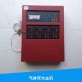北大青鸟消防设备气体灭火主机装置气体灭火控制器控制盘厂家直销