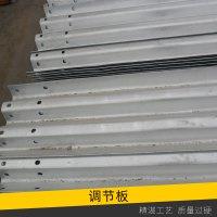 交通防撞波形护栏三波调节板高速公路热镀锌波纹状钢护栏板