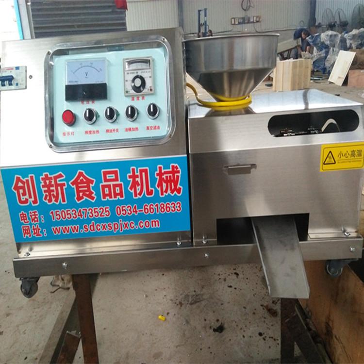 螺旋榨油机 液压香油机 榨油机