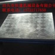 铸铁平台工作基础研磨平板检验平台图片