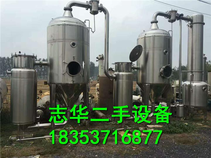 常年低价销售, 二手单效 双效  多效蒸发器,二手不锈钢浓缩提取蒸发器价格