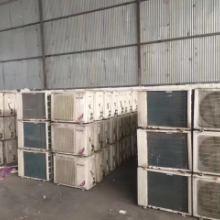 空调保养 东莞空调保养 东莞空调护理 东莞空调加种 中央空调维修保养批发