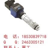 美国麦克,MPM480,输出信号形式多样的压力变送器
