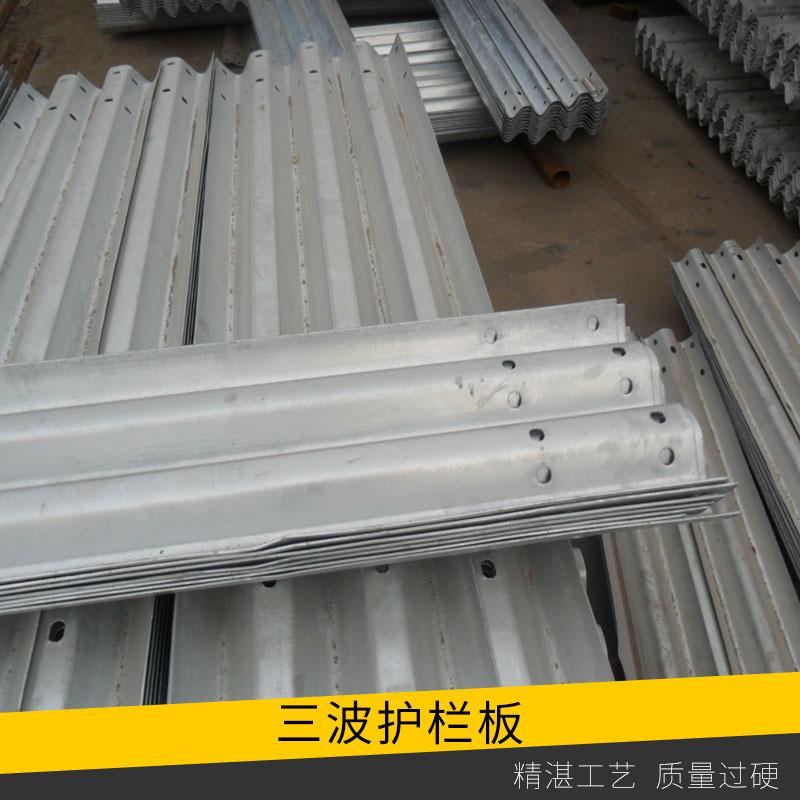 交通防撞波形护栏三波型护栏板高速公路热镀锌/喷塑波纹状钢护栏板