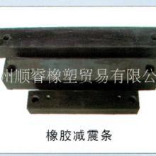 DSM型电机减震条减震垫批发