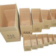 纸箱瓦楞纸箱