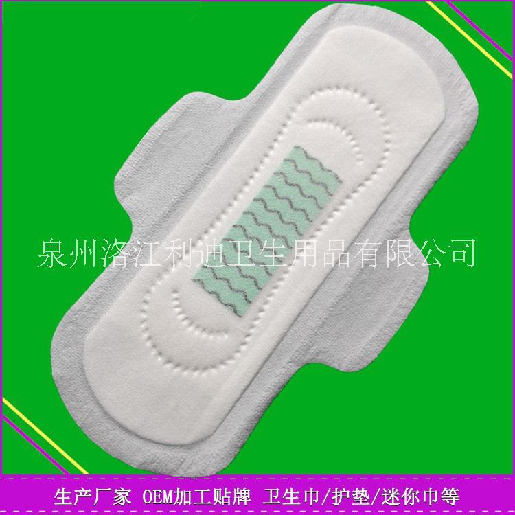 厂家负离子卫生巾代加工OEM贴牌 日用夜用240 180 155 330 420贴牌