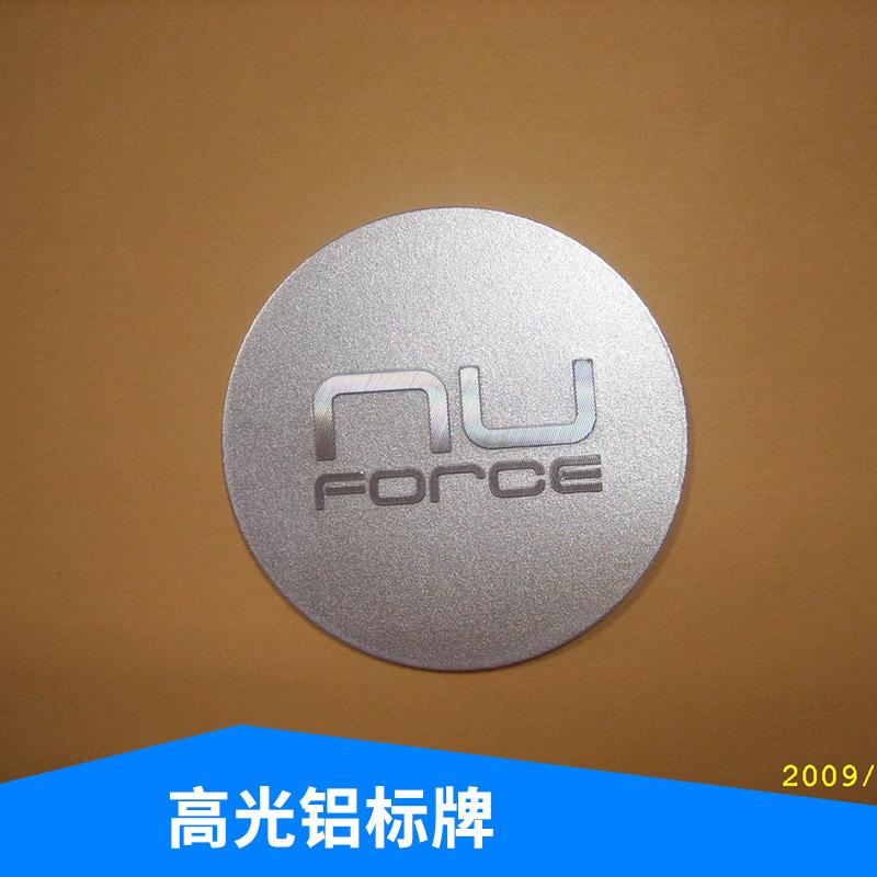 金属烤漆个性铝材锌合金标识牌可定做各种款式 高光铝标牌出售