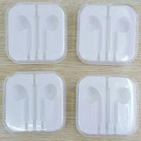 厂家直销苹果耳机包装盒