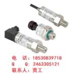 MPM4120,MPM4130,麦克压力变送器产品输出形式多样