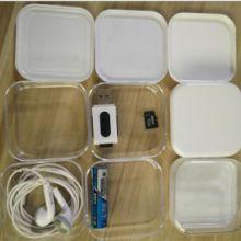 蓝牙耳机 手机耳机包装盒 数据线水晶包装盒