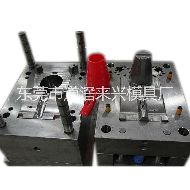 塑胶模具制造东莞模具开模价格注塑加工塑料模具厂家
