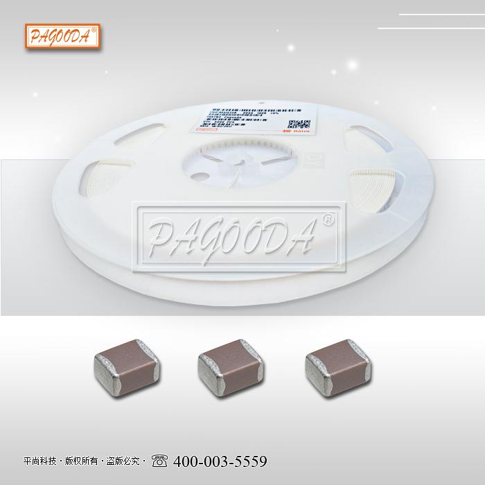 SMD高压陶瓷贴片电容 1206 100V