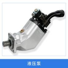 汽摩液压系统动力元件液压泵液压制动泵变量泵/定量泵厂家直销批发