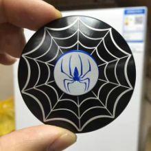 寮步激光加工效果光纤激光加工,激光产品加工