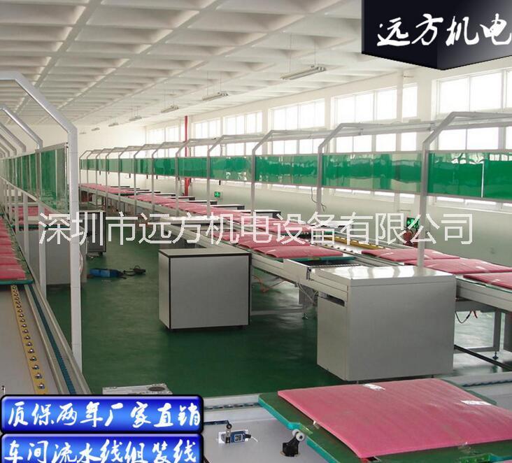 加工自动化皮带运输生产流水线 电子电器