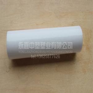 淘气堡配件PVC包管(白色)